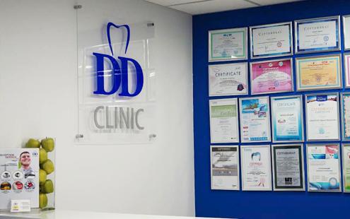 DDclinic. Фото 1