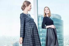 Беременность. Одежда для беременной.